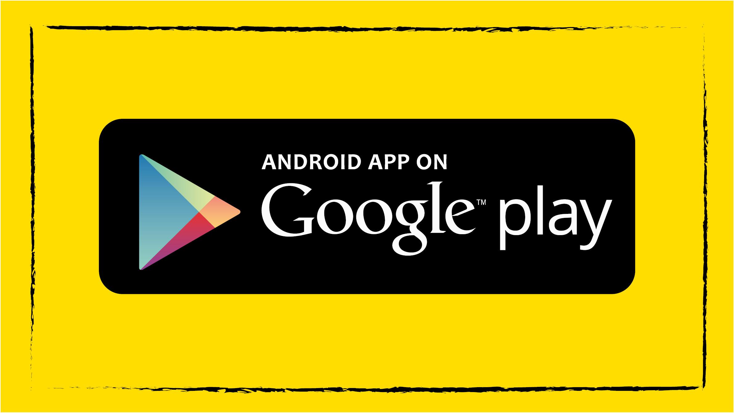 Vanila app banner google feb